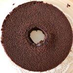 Ciambella al cioccolato 🍫 vegan e senza glutine