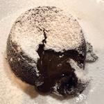 Tortino al cioccolato dal cuore morbido 🤩